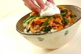 豚キムチ丼の作り方5