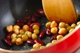3品でOK 唐揚げチリコンカン弁当の作り方1
