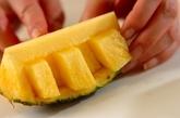 パイナップルの作り方2