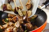 甘辛!ご飯がすすむ豚とナスのみそ炒めの作り方8