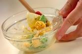 ゆで卵のサラダの作り方2