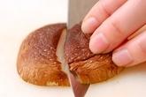 鮭のチャンチャン焼きの下準備5