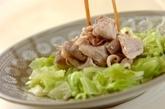 豚しゃぶとキャベツのネギドレッシング和えの作り方3