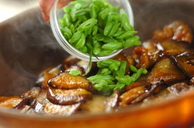 ナスのオイスター炒めの作り方の手順3