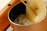 サツマイモのハニーココナッツ煮の作り方2