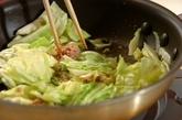 キャベツとツナのぺペロンチーノの作り方3
