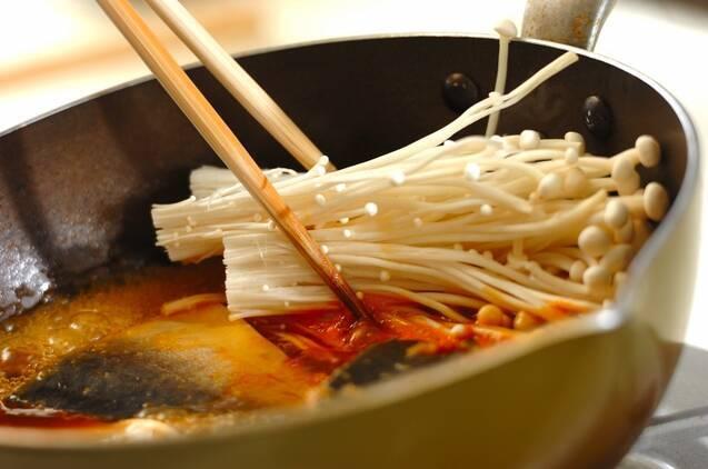 サバのコチュジャン煮の作り方の手順5