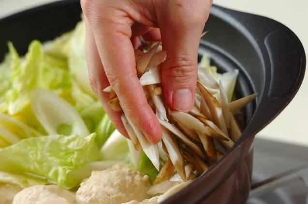 ふわふわ鶏団子と野菜の鍋の作り方の手順6