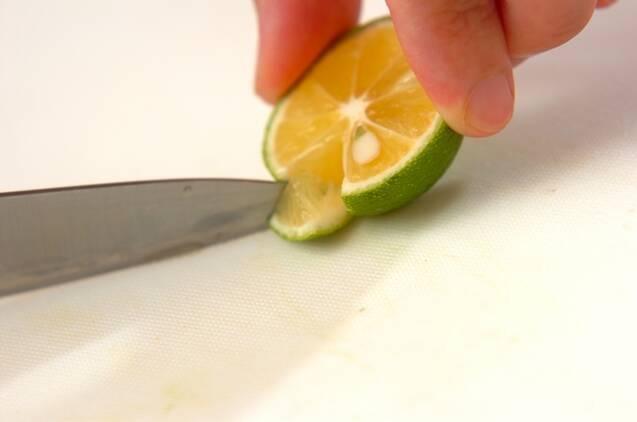 おろしのイクラのせの作り方の手順2