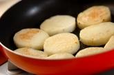 長芋ソテーの作り方1