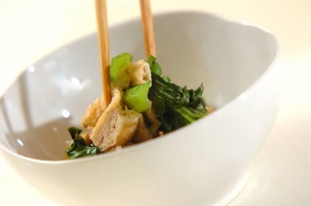 青菜と油揚げのサッと煮の作り方の手順4