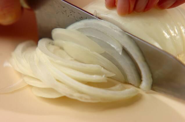 おうちでも気軽に出来るハヤシライスの作り方の手順1