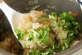 かやくご飯の作り方3