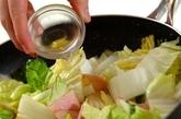 白菜とハムのマヨネーズ焼きの作り方1