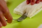 フライパンDEホットサンド~カルボナーラ風サンド~の作り方2