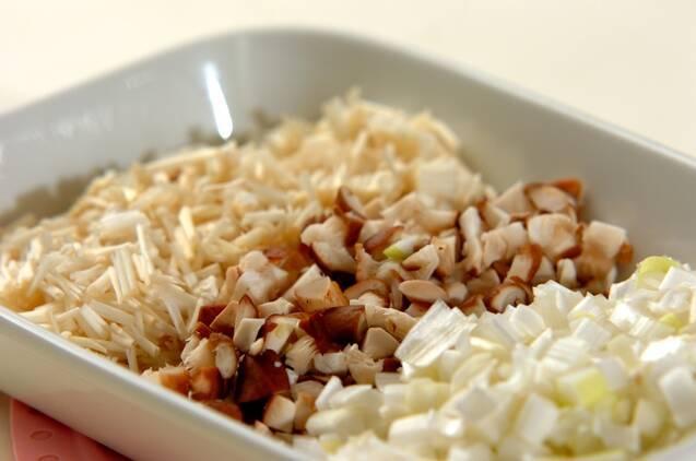 キノコたっぷりベジ麻婆豆腐の作り方の手順2