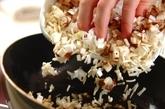 キノコたっぷりベジ麻婆豆腐の作り方3