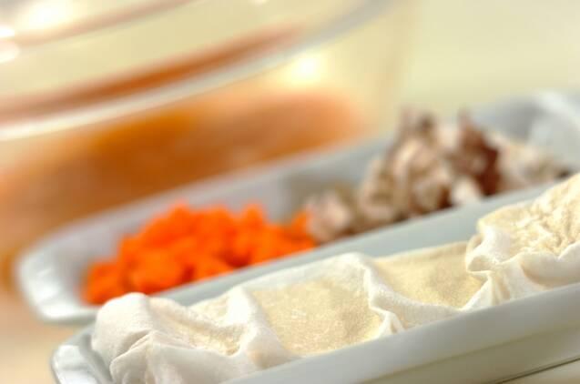 豆腐入り和風オムレツの作り方の手順1