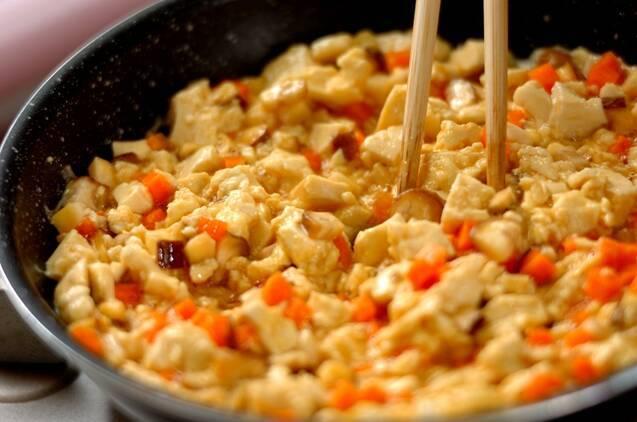 豆腐入り和風オムレツの作り方の手順5