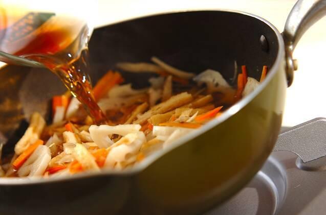 根菜の炊き込みごはんの作り方の手順7