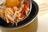 根菜の炊き込みごはんの作り方4