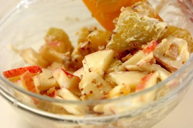 サツマイモとリンゴのスイートサラダの作り方の手順3