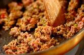 麻婆豆腐の作り方4