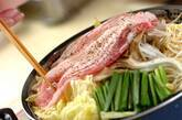 豚肉と野菜のヘルシー蒸しの作り方1
