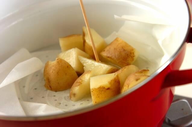 タコとジャガイモのガリシア風の作り方の手順2