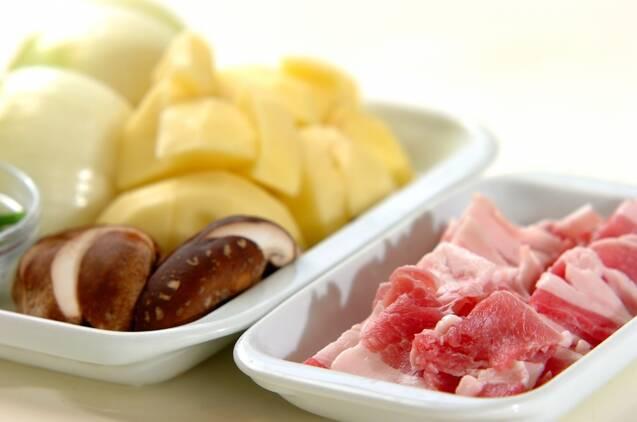 塩肉ジャガの作り方の手順1