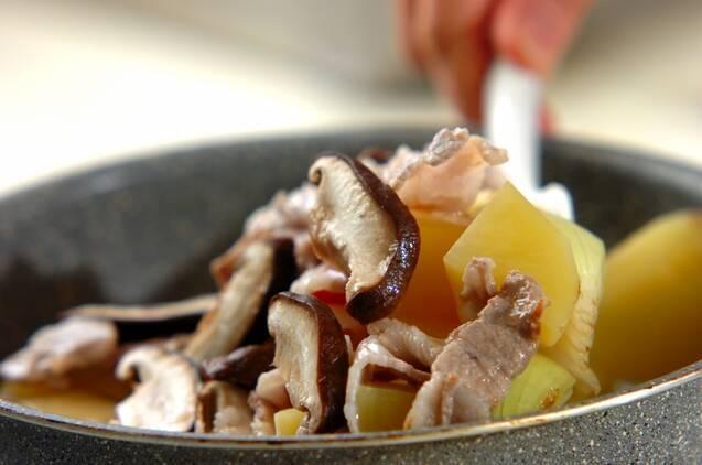 塩肉ジャガの作り方の手順4