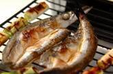 開き塩カマスのグリル焼きの作り方2