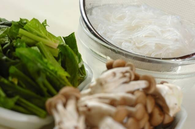 豆乳みそ鍋の作り方の手順4