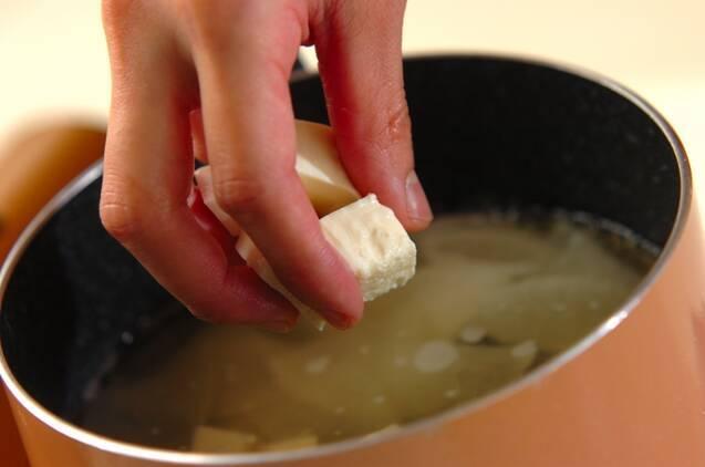 豆腐と大根のみそ汁の作り方の手順2