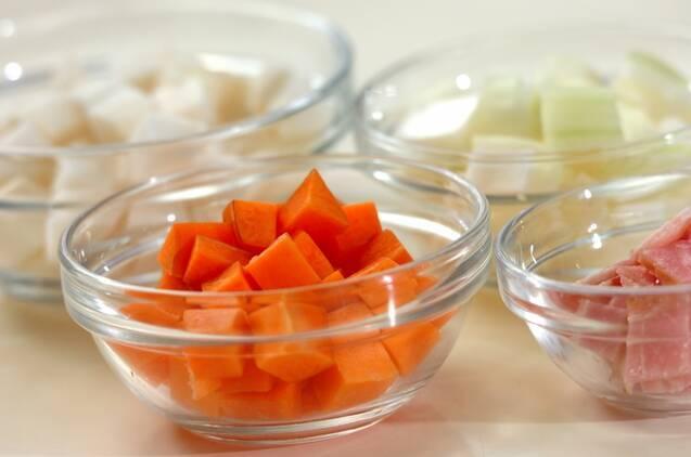 大豆と野菜のスープの作り方の手順1
