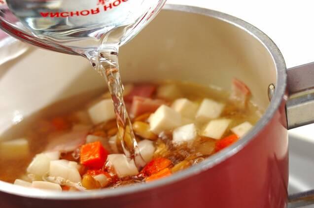 大豆と野菜のスープの作り方の手順3