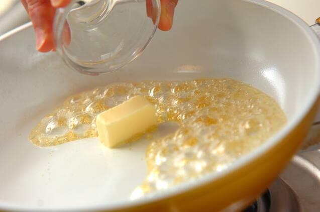 カラメルクルミバナナの作り方の手順3