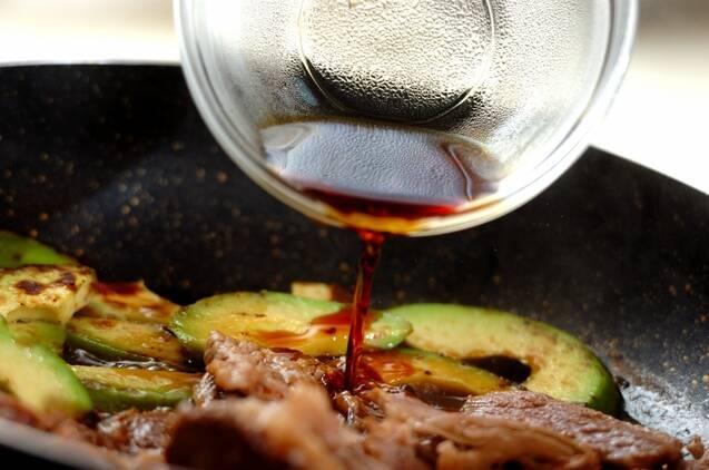 牛肉とアボカドの照り焼きの作り方の手順4