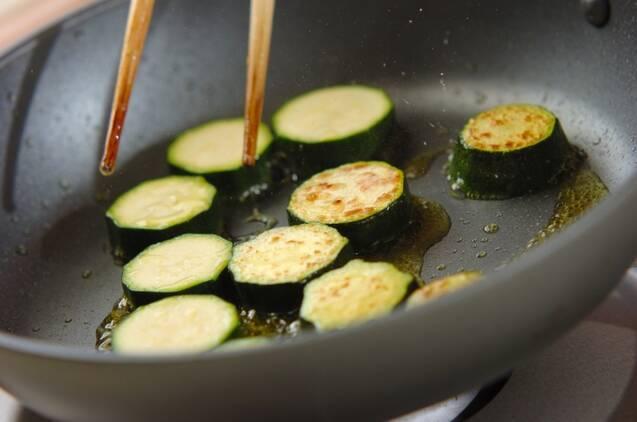 ズッキーニのカレーマリネの作り方の手順3