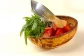 水菜のとろろドレッシングサラダの作り方2