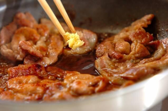 しっかり味の豚のショウガ焼きの作り方の手順5