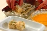 高野豆腐のひとくちフライの作り方2