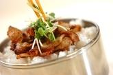 塩豚カルビ丼の作り方3