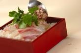 鯛のミモザ風ちらし寿司の作り方1