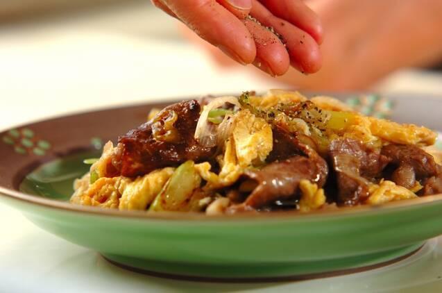 こってり牛肉とふわふわ卵のコショウ炒めの作り方の手順5