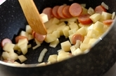 ジャーマンポテトスープの作り方1
