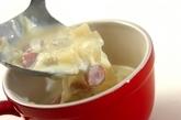 ジャーマンポテトスープの作り方2