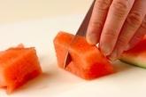 スイカのデザートの作り方1
