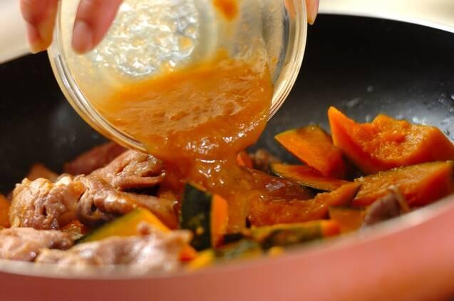 カボチャと豚肉のみそ炒めの作り方の手順4