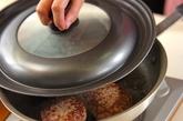 キノコ入りハンバーグの作り方4